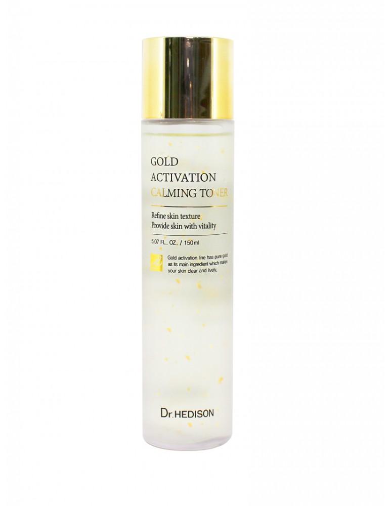 drhedison-gold-activation-calming-toner